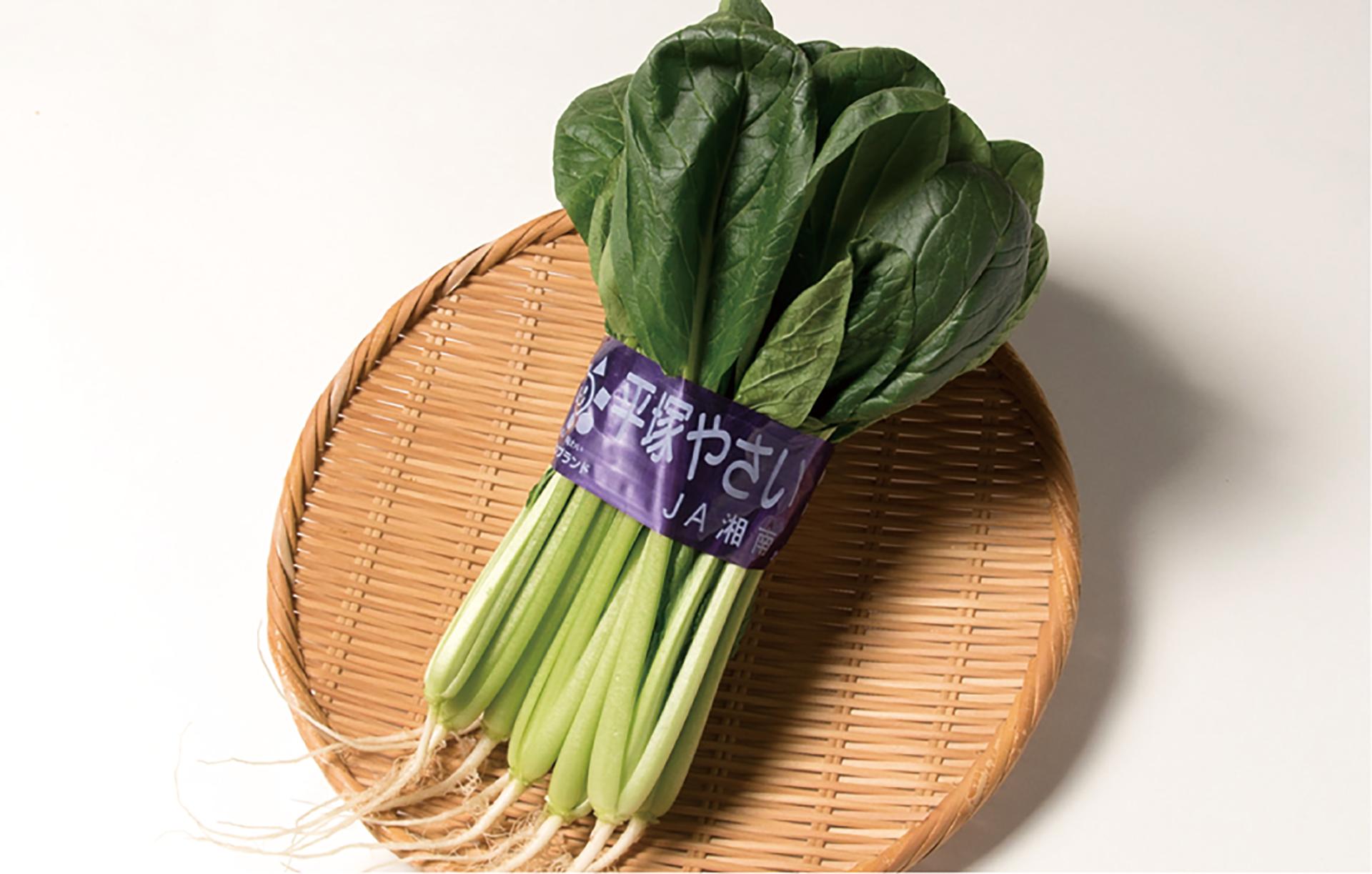 平塚小松菜